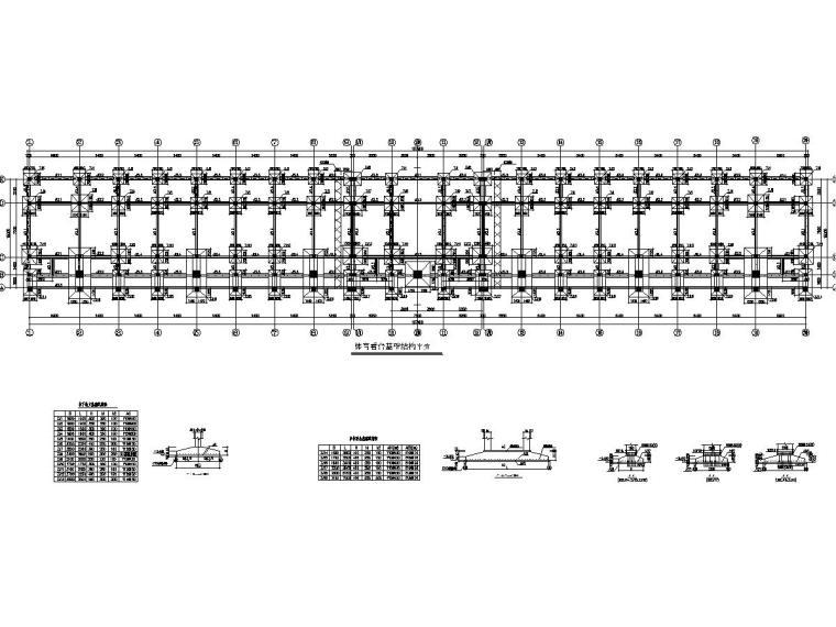 江苏大学校内所有建筑结构施工图合集(700多张图)