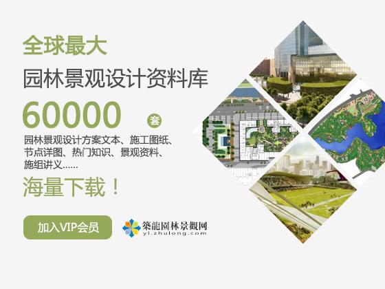 [重庆]居住区园林景观施工方案(附施工图)