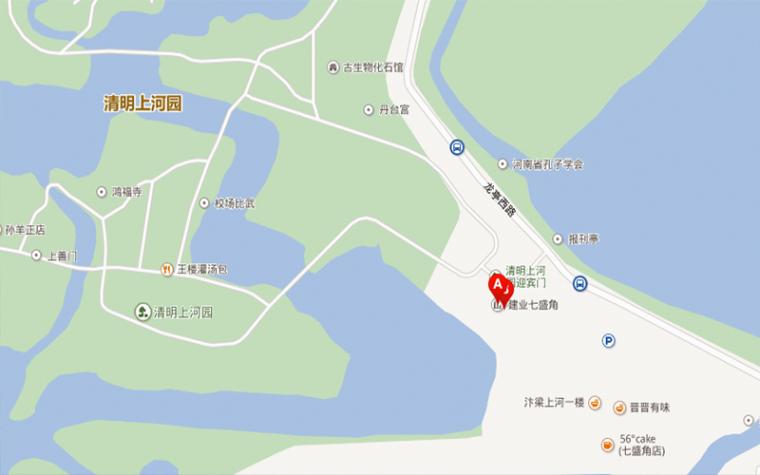 荼啡茶开封七盛角店_2
