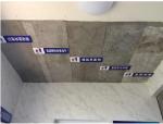 房地产精装修工程五大样板做法讲解(图文并茂)