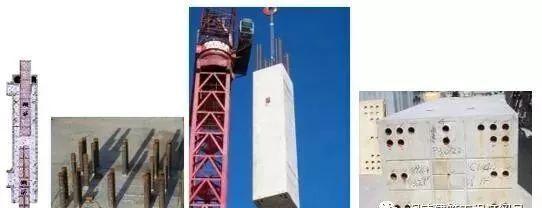装配式建筑竖向结构连接质量保证及施工工艺大全!_3