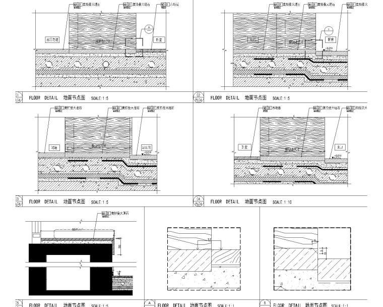 [上海]集艾设计G&A-海珀黄浦4-1中式样板间设计方案含效果图+施工图_9