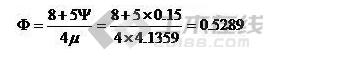 图例详解单层钢结构厂房结构计算