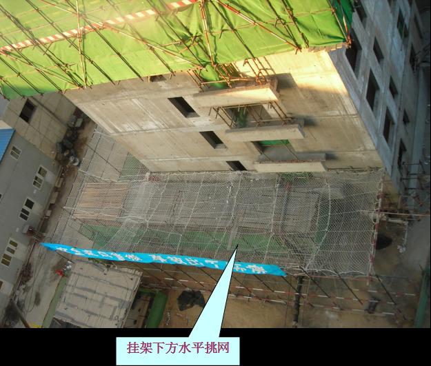 中建施工现场安全文明及绿色施工手册_9