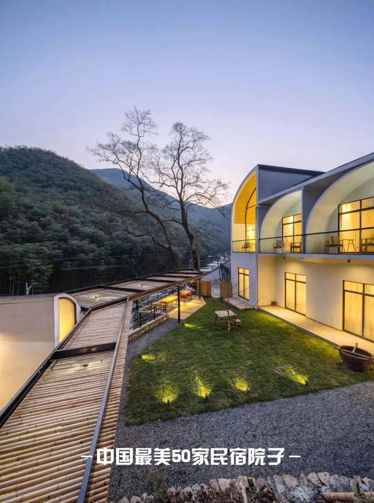 中國最美的50家民宿院子