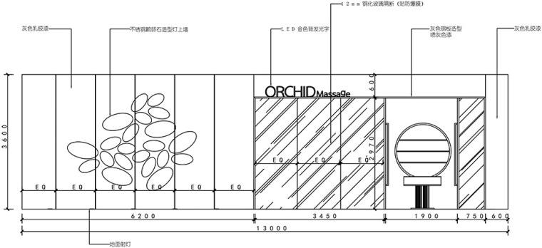 南京Orchid泰式精油spa馆-15