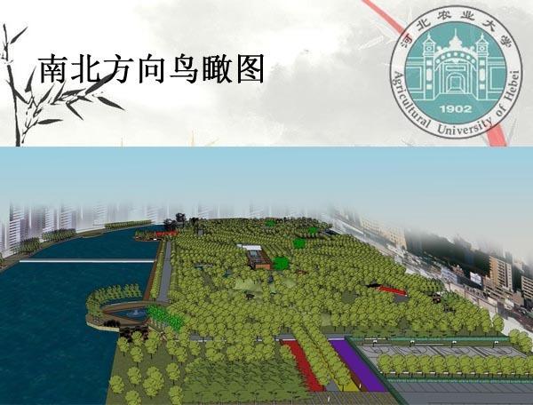 滨河公园景观设计_18