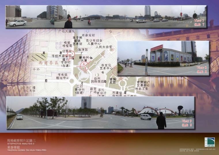 浙江台州市东泰华庭景观设计_13