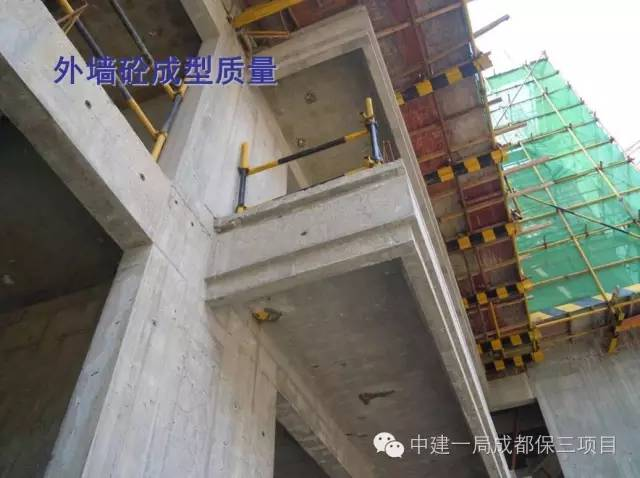 新工艺新技术也要学起来,铝模施工技术全过程讲解_43