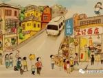历史展示馆—上海益民食品一厂