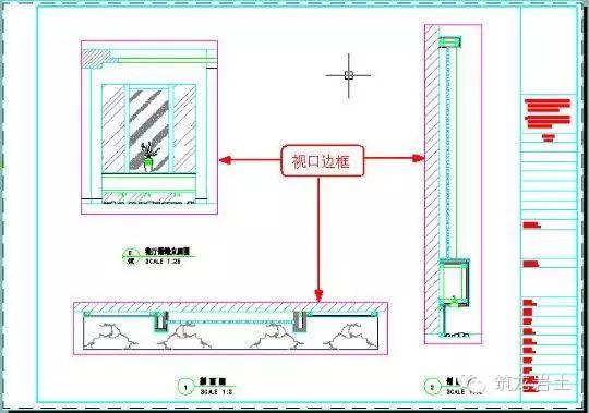 牛人整理的CAD画图技巧大全,工程人必须收藏!_16