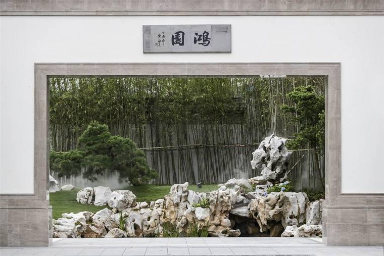 中海宁波九唐酌月住宅景观-10
