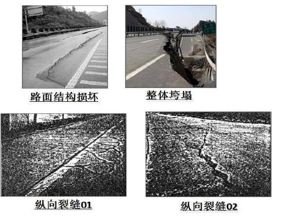 新旧路基衔接施工技术交底,指不定哪天干道路就用到了