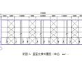 钢结构设计实例(word,13页)