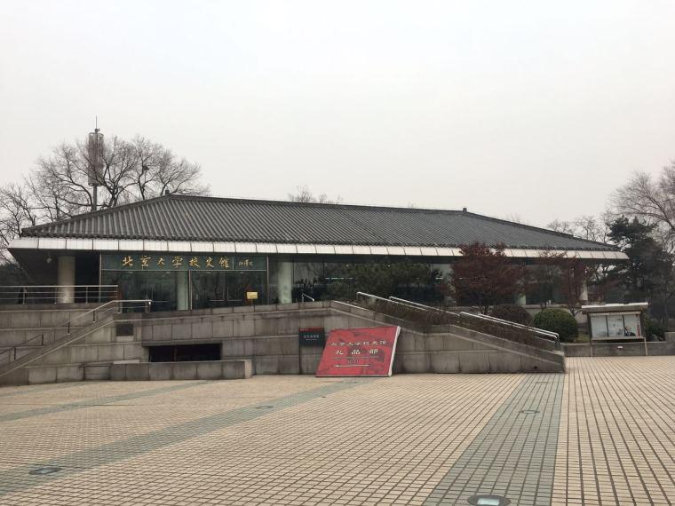 [首期回顾]筑龙校园建筑训练营丨刘淼带你品读北大校史博物馆