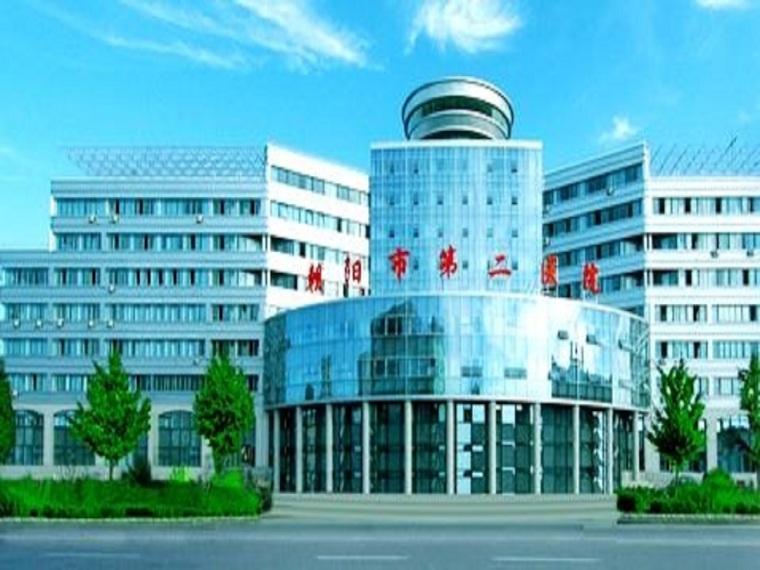 [朝阳]医院门诊病房综合楼扩建项目施工组织设计(279页)