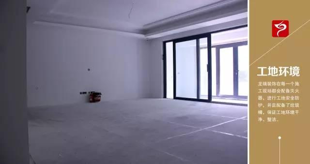 室内施工《100个工艺细节》_59