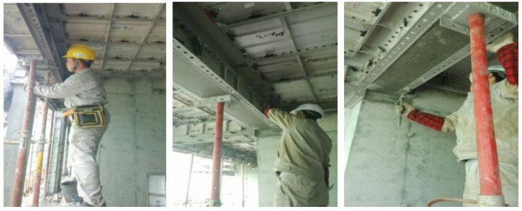 万科拉片式铝模板工程专项施工方案揭秘!4天一层,纯干货!_48