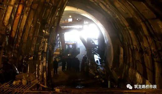 原来隧道是这样施工的丨图文解说最全隧道开挖方法-QQ截图20170518181323.jpg