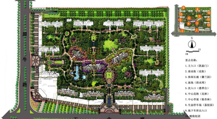 [福建]建发龙郡景观概念方案设计文本(新中式)A-1总平面图