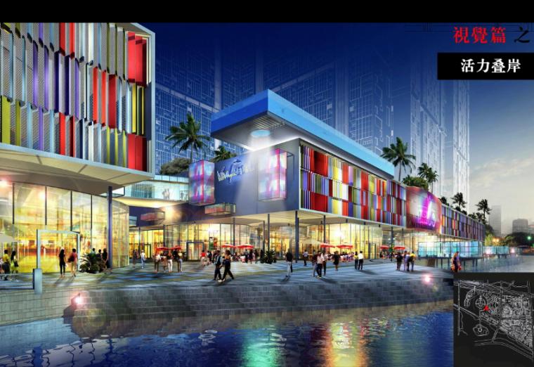 [山东]黄河故里风情水城住宅核心区概念规划设计方案文本