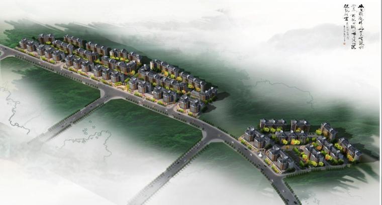 [重庆]多高层现代简约中式住宅建筑设计方案文本