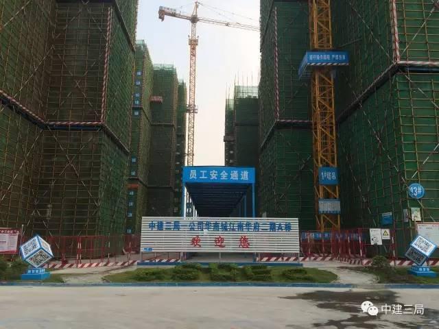 两次夺得华南城集团季度评估全国第一