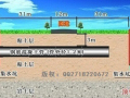 市政管道不开槽管道施工方法与设备选择(顶管顶进施工)