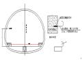 隧道洞身开挖专项施工方案(完整内容45页)