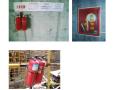 云南校区建设项目安全文明施工方案