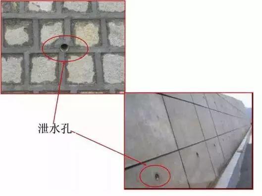 最全挡土墙设计解读!_30