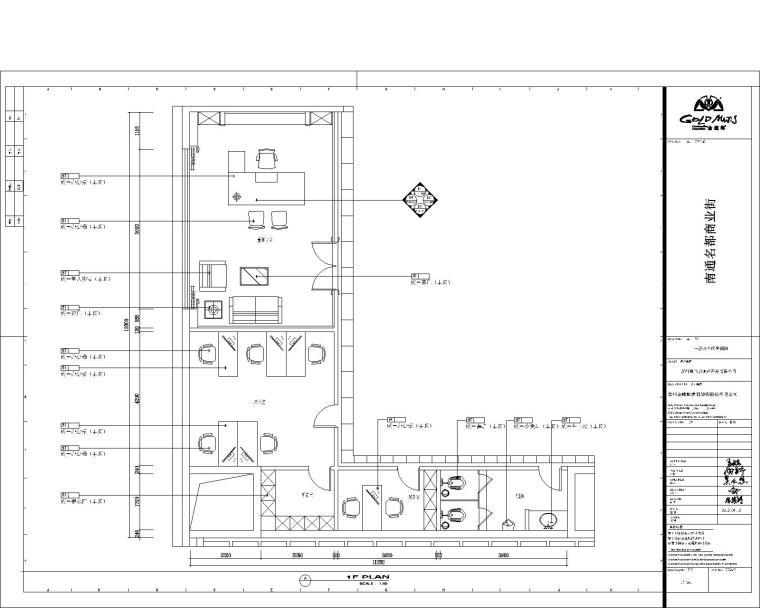 金螳螂-南通名都商业街餐饮施工图(含效果图)