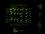 某别墅建筑结构施工图带效果图