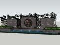 [景观小品]新中式水景墙SU模型.skp