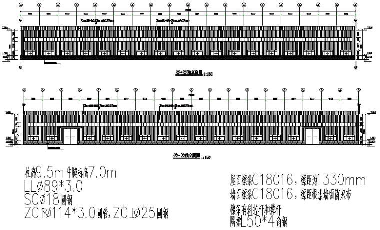 长春鑫佳泰科贸有限公司框架钢结构施工图