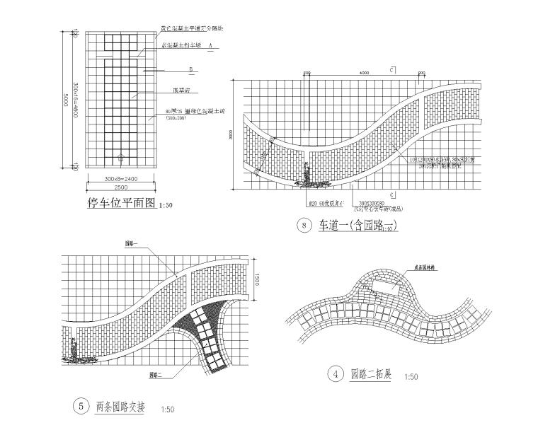 精选路缘侧石设计施工图(25套)-侧石019