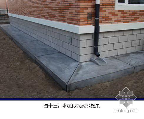 地面与楼地面工程施工节点控制要求及图例