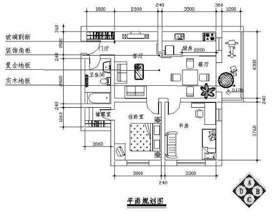 两室两厅设计装修图