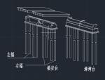 CAD 怎么画斜面图