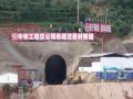 [QC成果]新建电气化铁路工程隧道湿喷砼施工质量控制