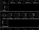 参数化钢结构节点图库