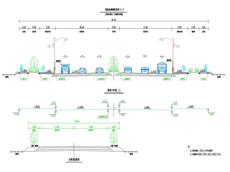 市政道路改建工程施工图设计359张(含管线,桥涵,交通,预算)