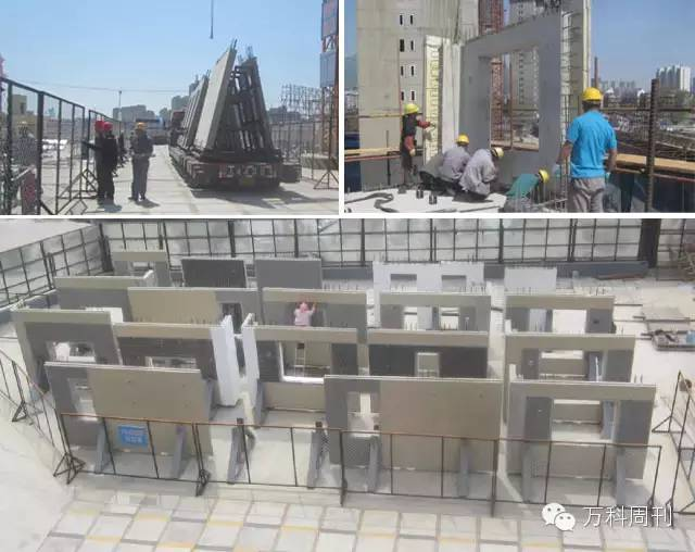 对比一下万科和德国的装配式建筑施工过程,看看有哪些不一样