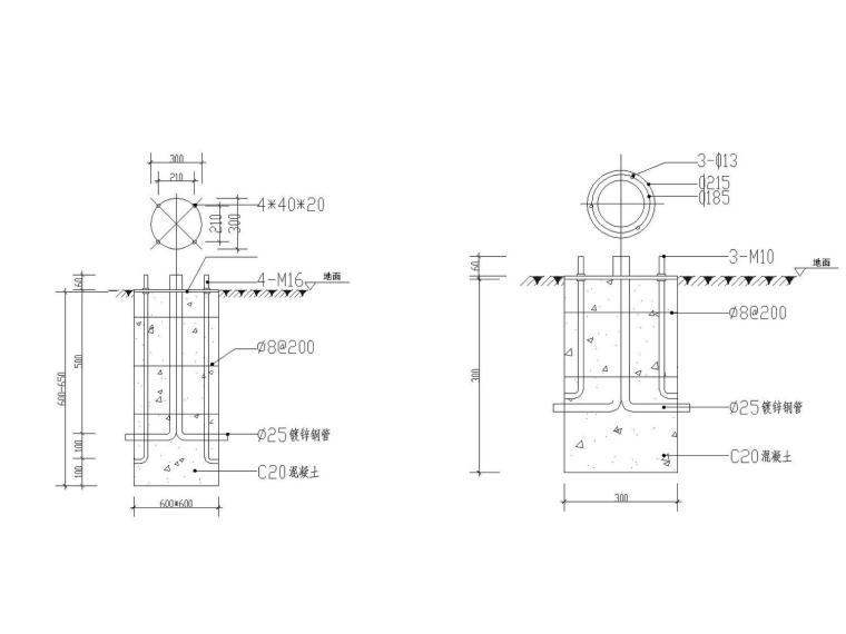 某大公司厂区路灯照明电气设计图纸(高杆路灯、庭院灯、草坪灯)