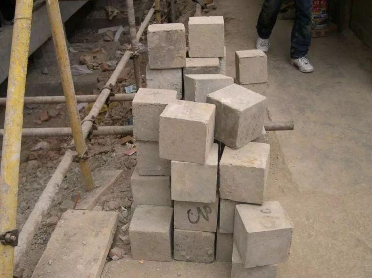 来了?一起混凝土质量问题大扫除!