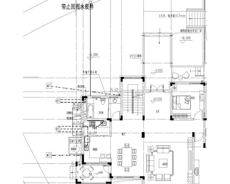 [上海]某别墅给排水施工图(含平面图、系统图及卫生间详图)