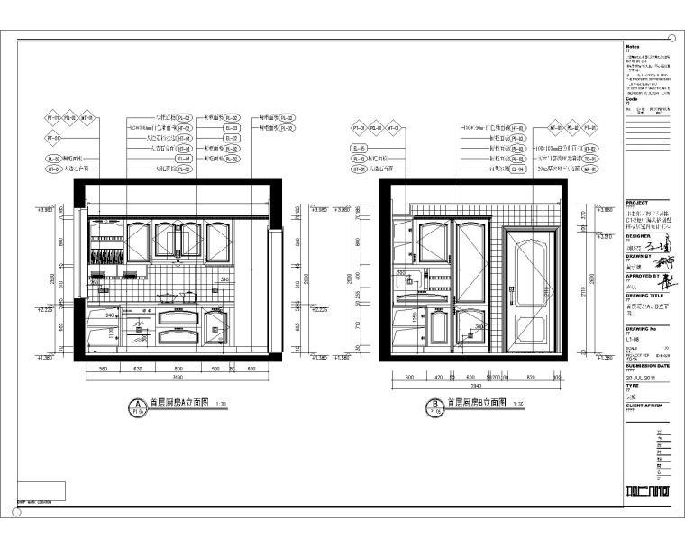丰泰尚峰桃园地中海三层别墅施工图(含效果图)