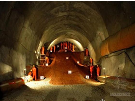 黄土隧道施工方案48页(新奥法)
