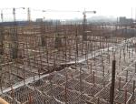 施工现场安全生产管理措施资料免费下载