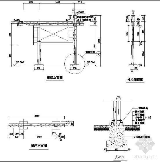 木制读报栏施工图做法